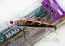 Воблер Zip Baits Rigge 56S #112