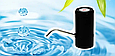 Аккумуляторная помпа для воды Domotec MS-4000 VC, фото 5