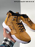 Ботинки Nike Air Huarache Run Ultra YS