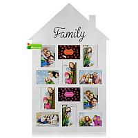 Фоторамка-коллаж на 12 фотографий «Семейный дом» в форме дома, белая