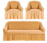 Накидка на диван №17 Ярко-бежевая