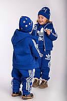 """Е168/3 Детский костюм-тройка  на флисе """"Adidas"""""""
