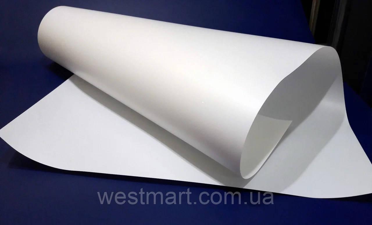 Полипропилен EPLAK ®  белый 0,3 мм кварц/мат 1000х1400мм