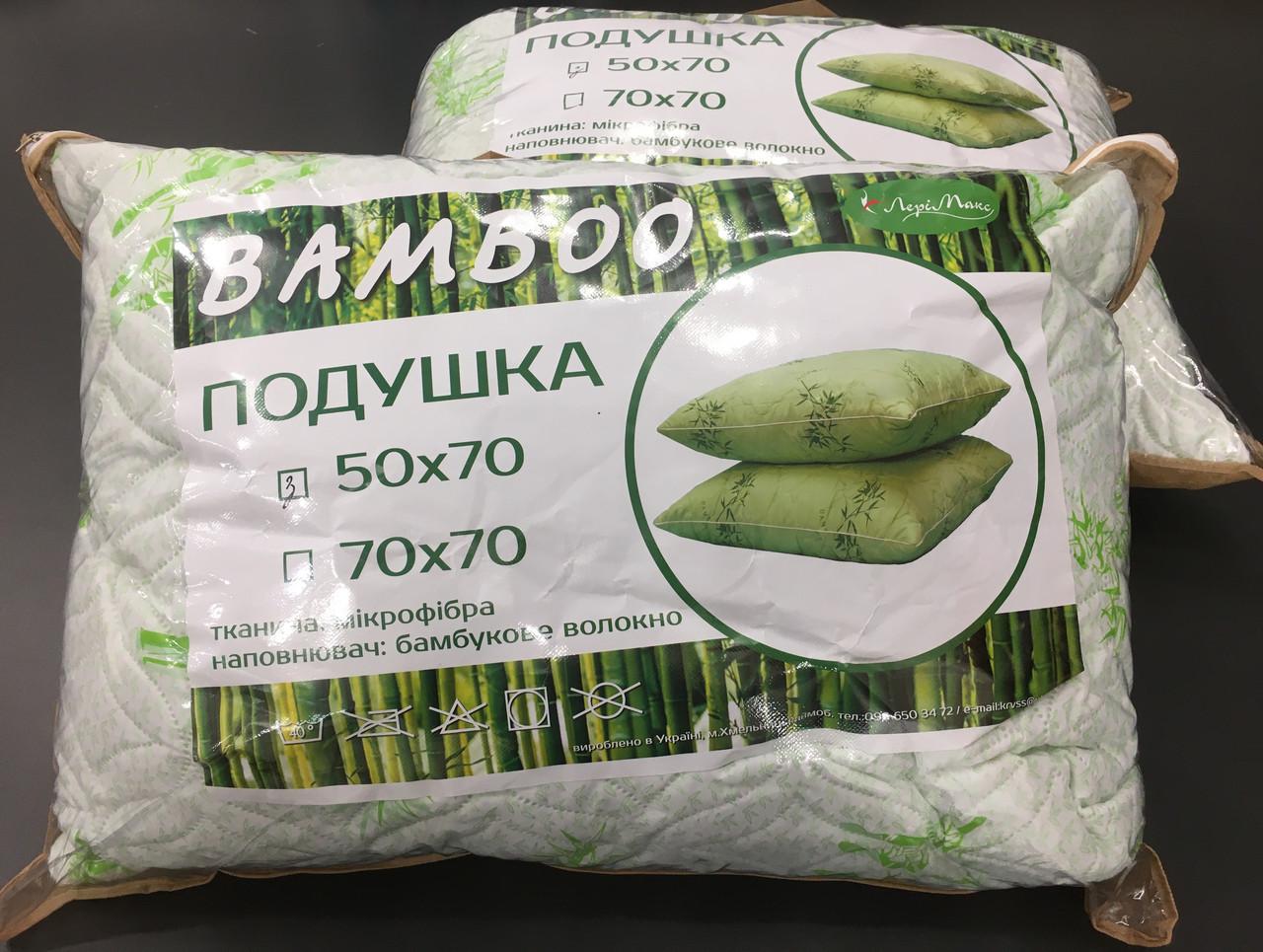 """Подушка набивная 50*70см """"Бамбук"""""""