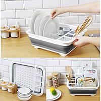 Складная силиконовая сушилка для посуды без поддона Collapsible 36х31х12 см с отсеком для столовых приборов