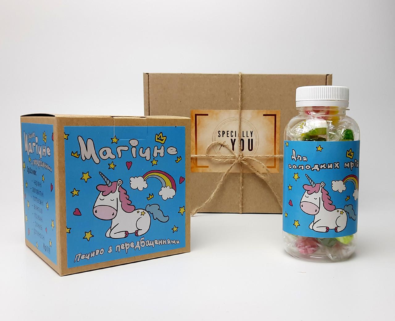 """Подарочный бокс """"Набор для исполнения желаний"""": конфеты для исполнения желаний и магическое печенье"""