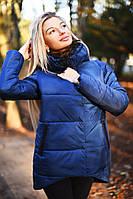 Удлиненная женская куртка пуховик