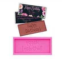 "Молд для мастики ""Шоколад"" - размер молда 10,5*4,5см, силикон"