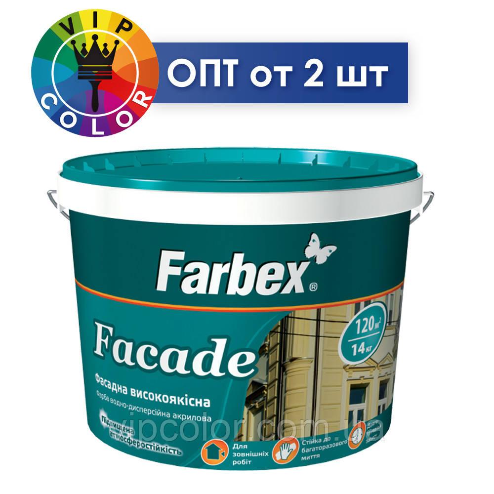 """Farbex краска фасадная высококачественная """"Facade"""" - белый (база А), 7 кг"""