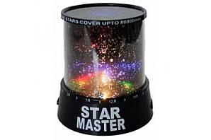 Нічник-Проектор зоряного неба Star Master