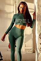 Женский бесшовный спортивный костюм LIREL SKIN (лосины и топ с рукавом) для фитнеса, йоги, зала, изумрудный