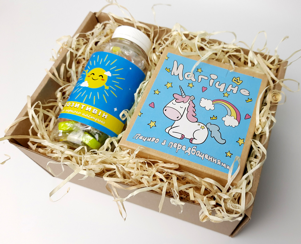 """Подарочный бокс """"Позитивный подарок"""": конфеты """"Позитивин"""" и магическое печенье для исполнения желаний"""