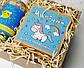 """Подарочный бокс """"Позитивный подарок"""": конфеты """"Позитивин"""" и магическое печенье для исполнения желаний, фото 10"""