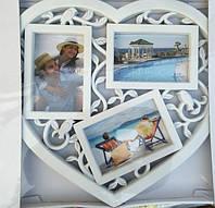 Мультирамка в виде большого сердца «Ажурное сердце» на 3 фотографий, белая