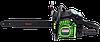 Бензопила Bosch PL 5031MS / цепная пила / шина 45 см / 3.1 кВт (PL-5031MS)