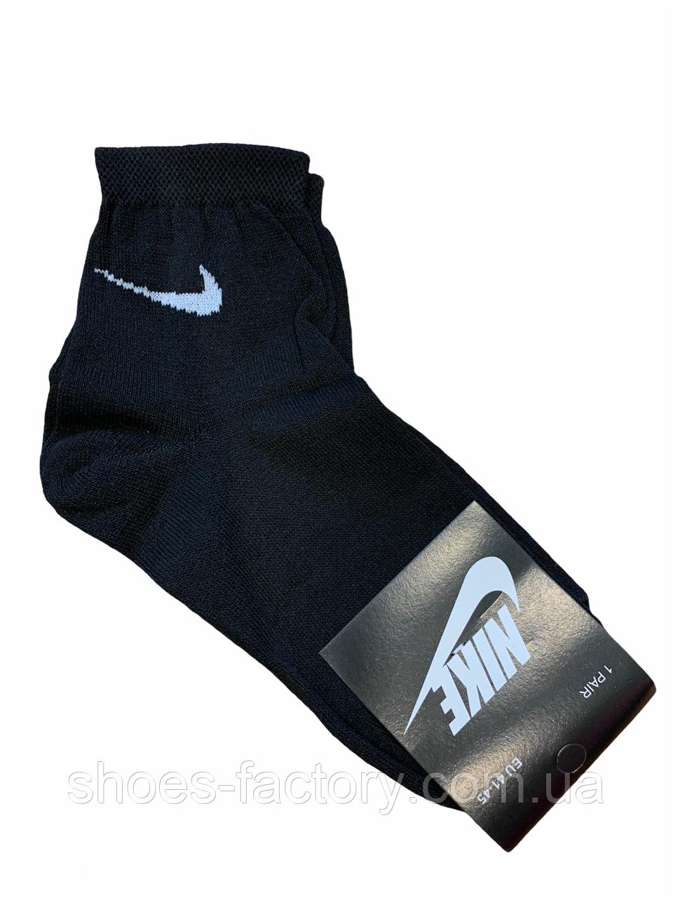 Чоловічі шкарпетки Nike, Black