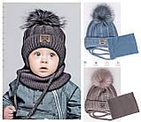 Теплый детский комплект для мальчика 1-2-3-4 года: шапка на флисе + вязаный шарф - хомут, темно-серый графит, фото 10