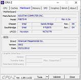 1155 Материнская плата Asus P8B75-M + Процессор Pentium G640, фото 3