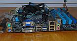 1155 Материнская плата Asus P8B75-M + Процессор Pentium G640, фото 4