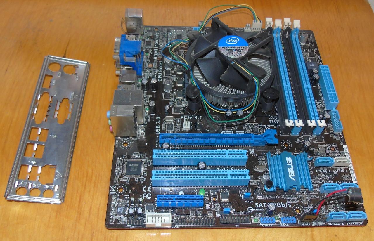 1155 Материнская плата Asus P8B75-M + Процессор Pentium G640