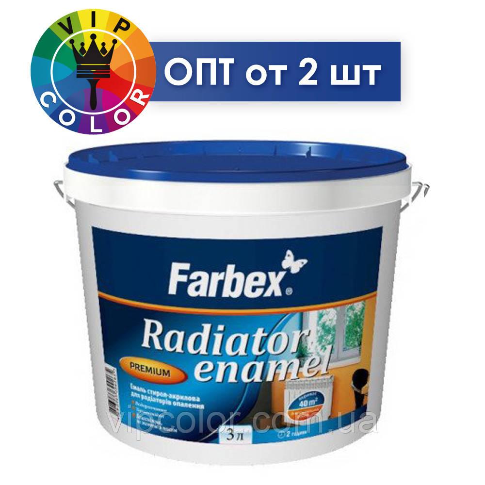 Farbex эмаль стирол-акриловая для радиаторов отопления - белая, 3 л