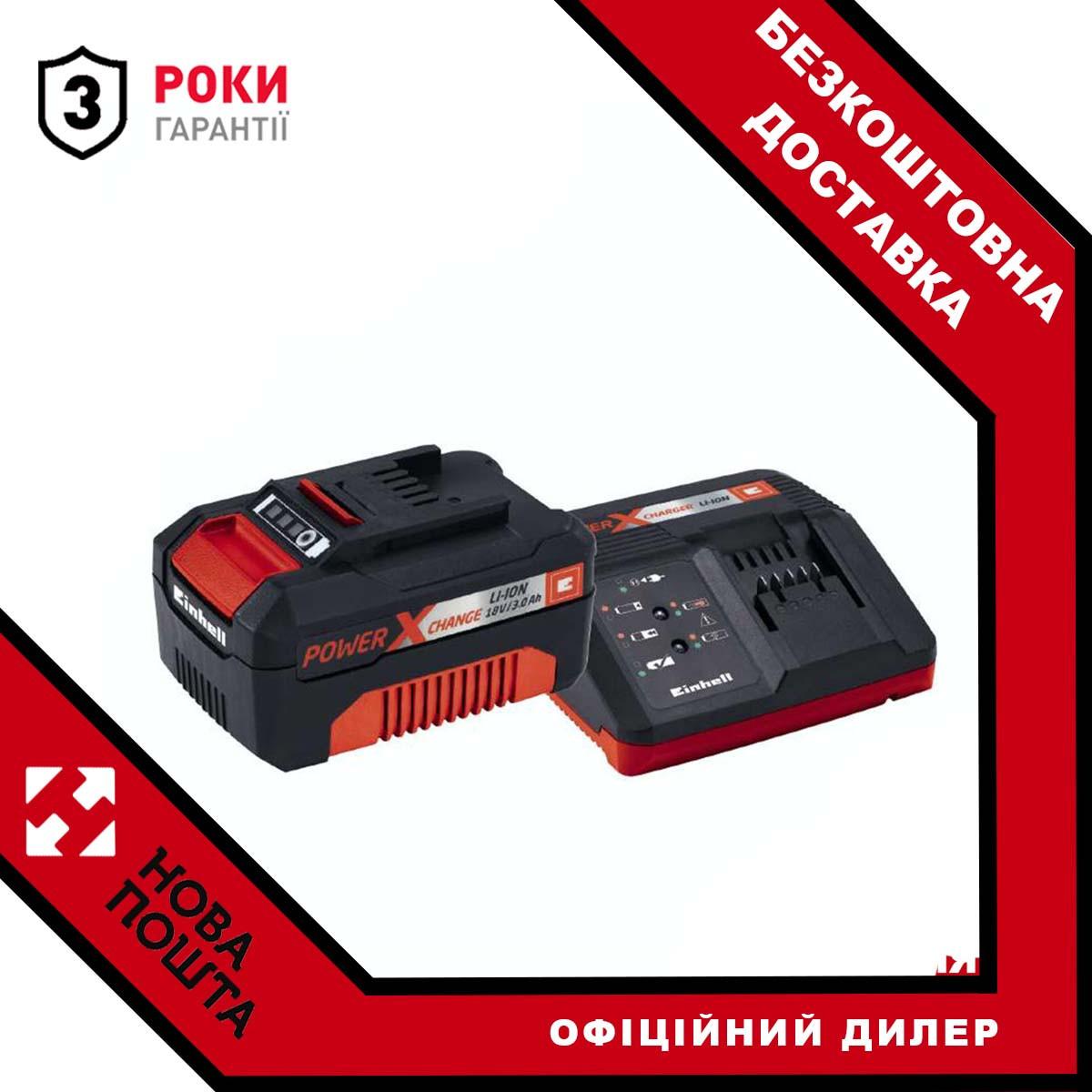 Зарядний пристрій і акумулятор 18V 3,0 Ач Starter Kit Power-X-Change