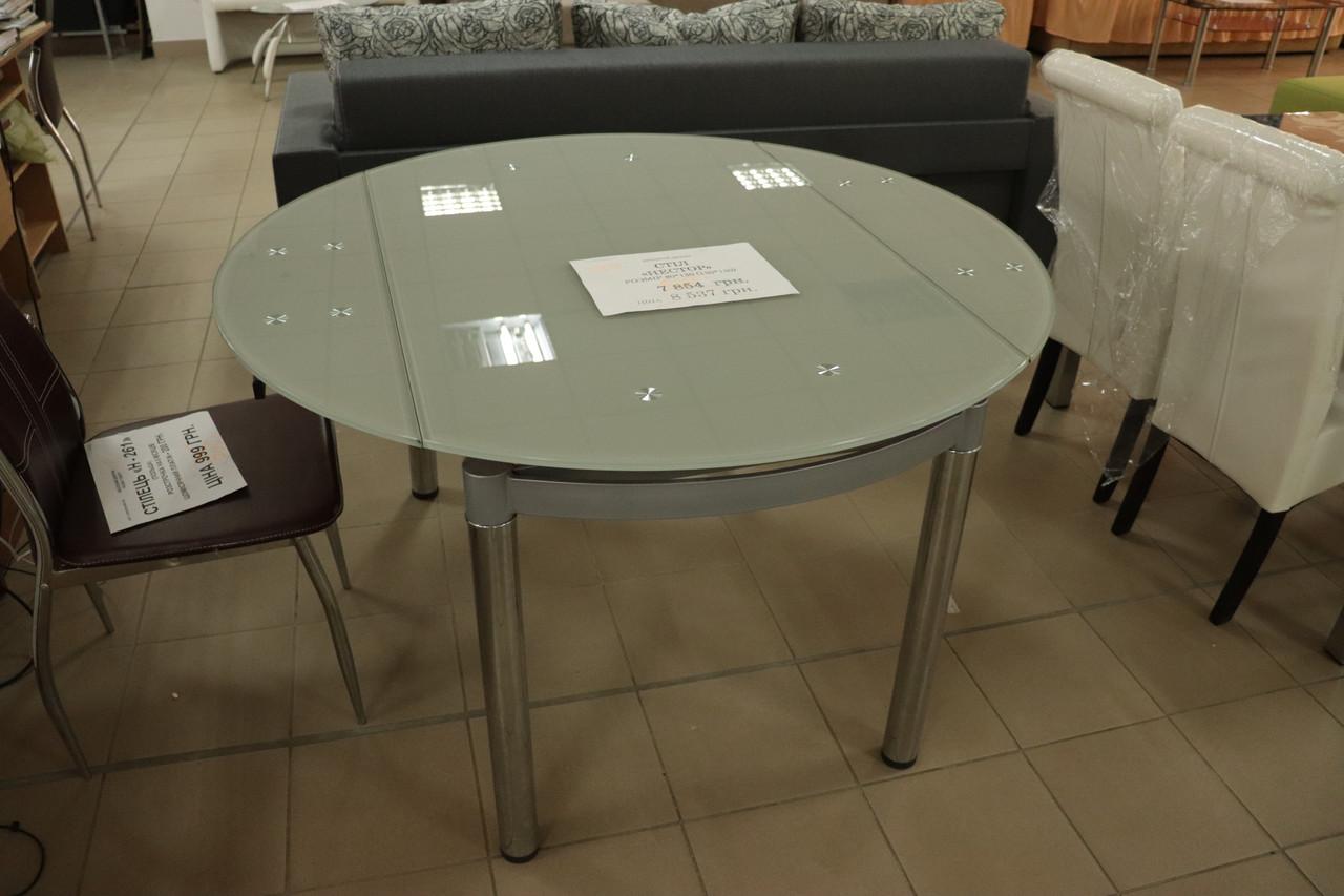 Стол обеденный стеклянный круглый от Signal с витрины