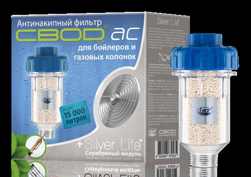 СВОД Фільтр Silver СВОД-АС 100 для бойлерів і газових колонок
