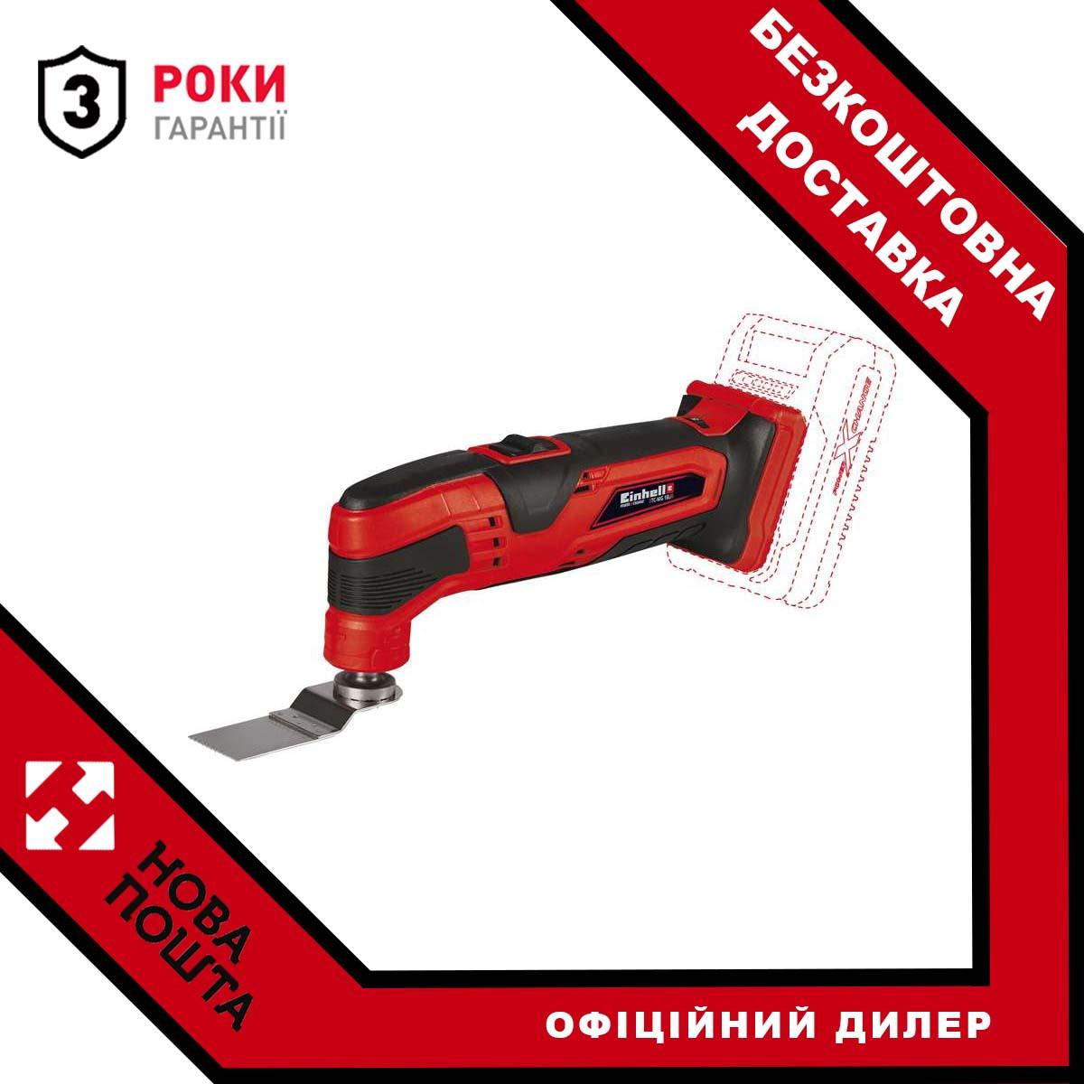 Багатофункційний акумуляторний інструмент Einhell TC-MG 18 Li-Solo
