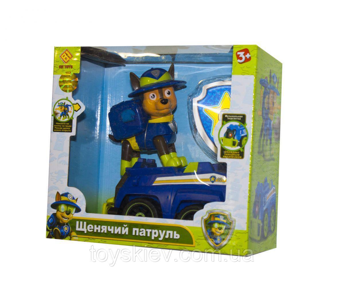 Герой с машиной Щенячий патруль синий Гонщик, звук, свет, значек, лапки подвижные, CH-701 G