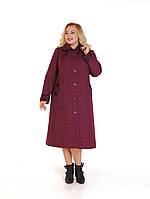 Женское демисезонное пальто из стеганой плащевой ткани р. с 48 по 62, цвет винный и синий 50