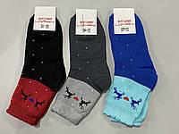 Дитячі махрові шкарпетки оптом