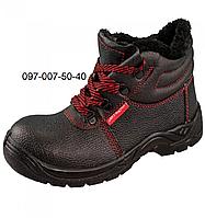 Робочі черевики зимові без піднесення COMFORT ІВ. Черевики робочі утеплені. МБС, КЩС.