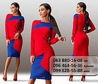 Необычное женское платье по фигуре с яркими вставками красное