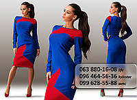 Необычное женское платье по фигуре с яркими вставками синее