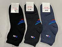 Дитячі махрові шкарпетки Т М Золото!