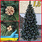 Пышная новогодняя искусственная елка 1,5 м с инеем, шишками и жемчугом, искусственные ели и сосны с напылением