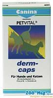 PETVITAL Derm Caps - при проблемах кожи и шерсти Canina (100 шт)