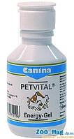 PETVITAL Energy-gel для кошек и собак Canina (100 мл.)