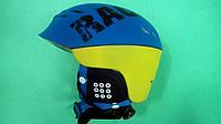 Горнолыжный ( бордический ) шлем X-Road PW - 930 - 7.