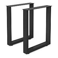 Опора регулируемая для стола из металла 600×100mm, H=730-750,5mm