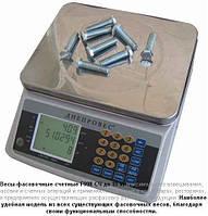 Весы фасовочные F998-СЧ