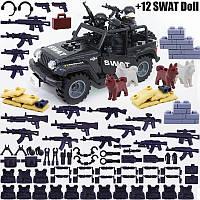 Фигурки Спецназ SWAT Отряд Быстрого Реагирования на Джипе 12 шт. + доп. оружие