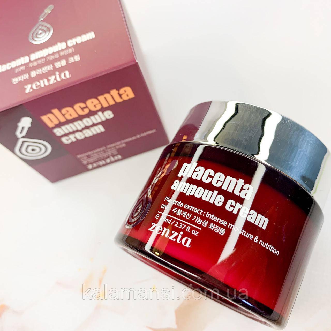 Крем для лица на основе плаценты Zenzia Placenta Ampoule Cream, 70мл