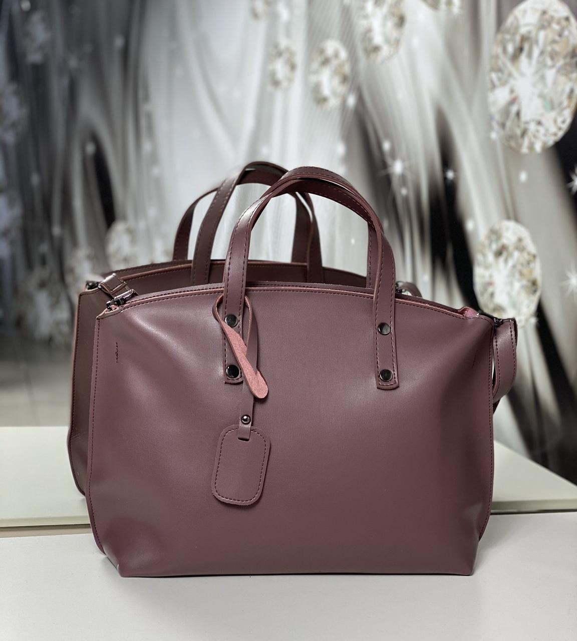Вместительная женская сумка из кожзама брендовая городская модная классическая темная пудра экокожа