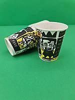 Одноразовые бумажные стаканы с рисунком 175мл Робот Маэстро 50 шт/пач