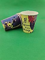 Одноразовые бумажные стаканы с рисунком 175мл Я художник Маэстро 50 шт/пач
