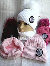 Шапочка с шарфиком баф для девочки