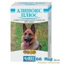 Азинокс плюс 6тб для собак и котов