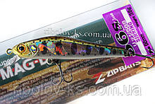 Воблер Zip Baits Rigge 56S #810